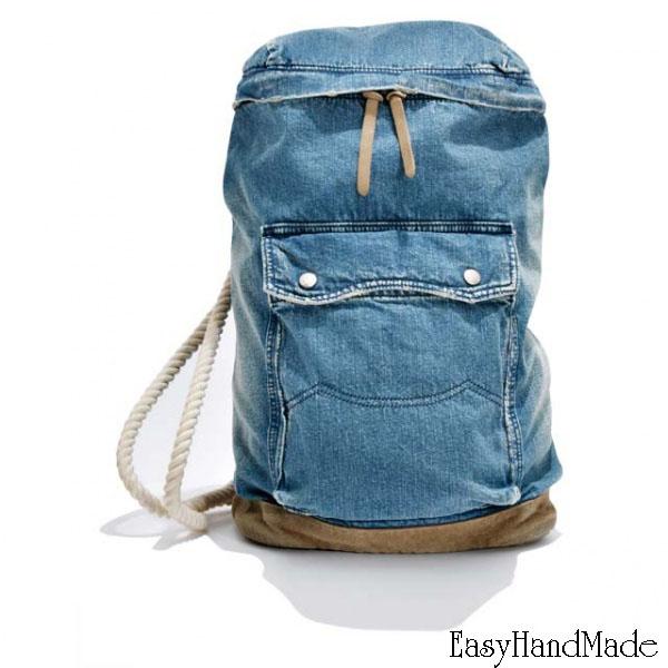 Рюкзак зі старих джинсів своїми руками