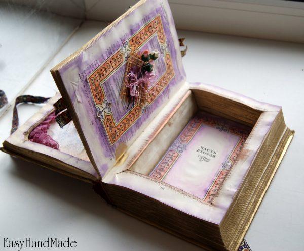 Шкатулка для украшений своими руками из старой книги