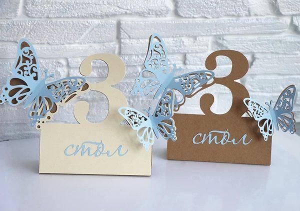 Метелики посадочні картки своїми руками