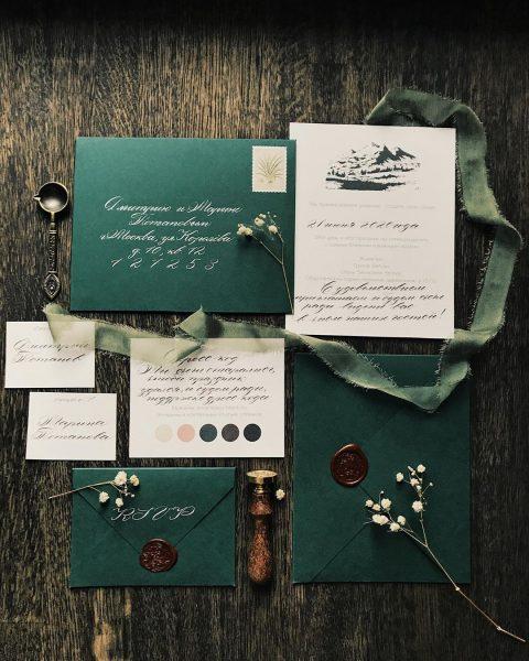 Посадочні картки на весілля